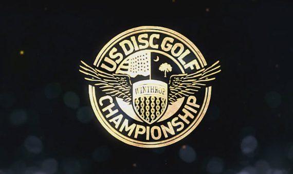 USDGC: The Trailer